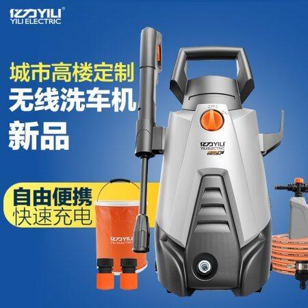 锂电池家用洗车机