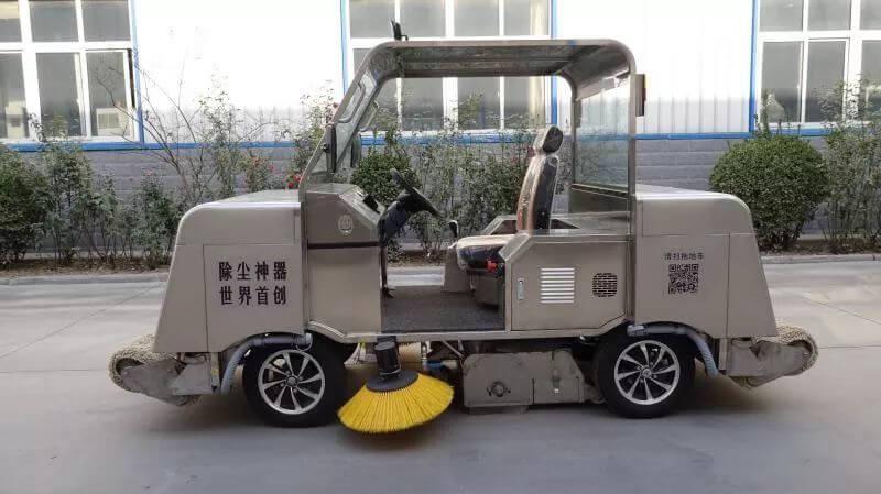 中岳ZYTD-1265SC拖地车